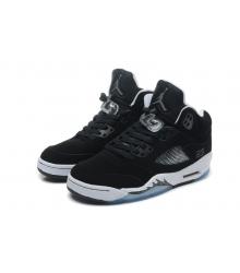 Баскетбольные кроссовки Nike Air Jordan (Найк Джордан) 5 New 2