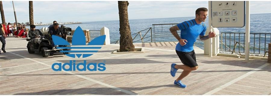 Adidas (Адидас) спортивная обувь в Москве.