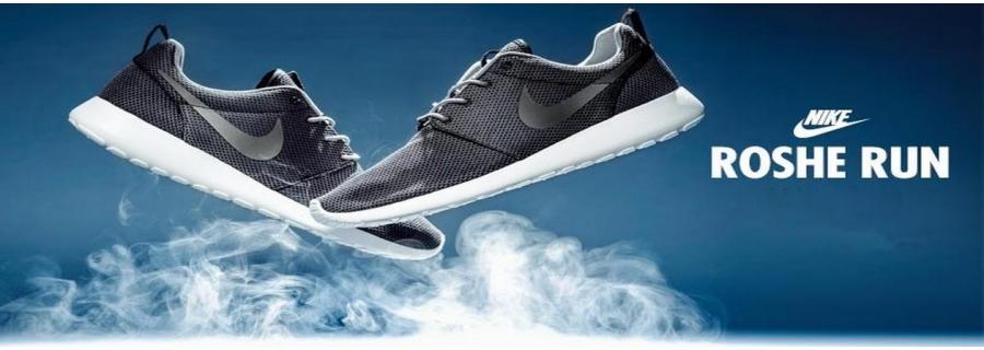 Кроссовки Roshe Run Nike (Роше Ран Найк)