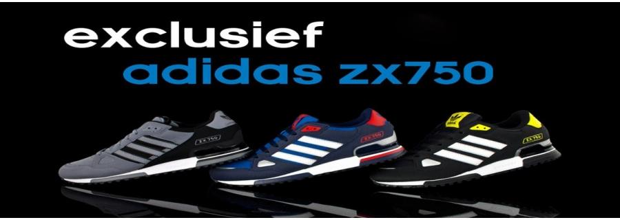 Кроссовки Adidas ZX 750 (Адидас)