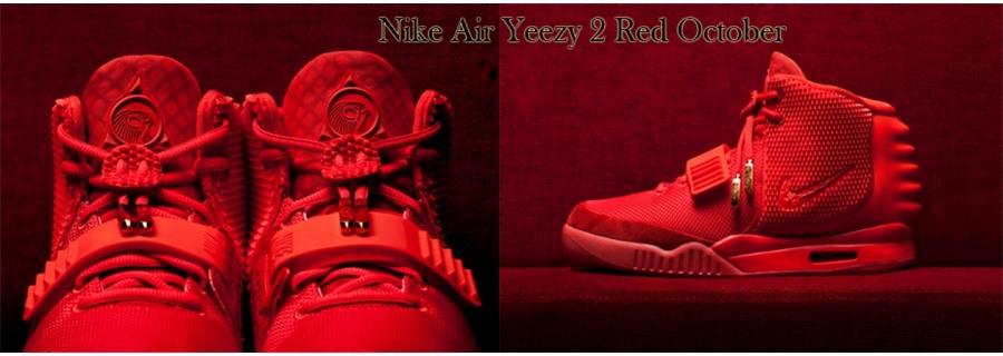 Кроссовки Nike Air Yeezy 2 (Найк Аир Изи 2)