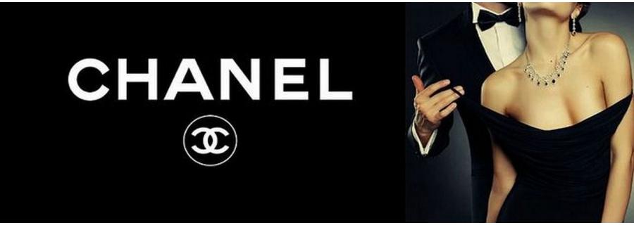 Chanel (Шанель) обувь в Москве.