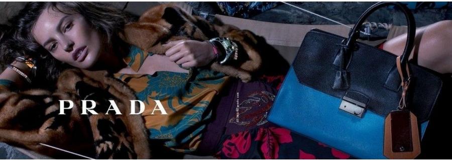Женская обувь Prada (Прада)