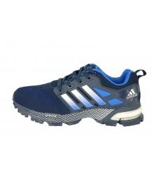 Кроссовки мужские Adidas Marathon (Адидас Марафон) Blue