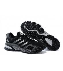 Кроссовки Adidas Marathon Flyknit White