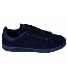 Кроссовки мужские Adidas Stan Smith (Адидас Стэн Смит) Blue