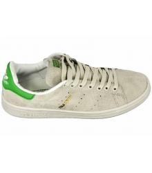Кроссовки мужские Adidas Stan Smith (Адидас Стэн Смит) Grey/Green