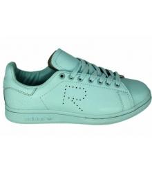 Кроссовки женские Adidas Stan Smith (Адидас Стэн Смит) Light Blue