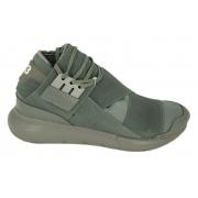 Кроссовки Adidas Yohji Yamamoto 3 (Адидас Йоджи Ямамото) Qasa Racer Grey