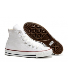 Кроссовки Converse All stars Classic High White