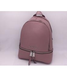 Женский рюкзак Michael Kors (Майкл Корс) Rhea Pink/Silver