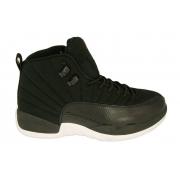 Баскетбольные кроссовки Nike Air Jordan 23 (Найк Джордан) кожаные Black