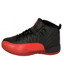 Баскетбольные кроссовки Nike Air Jordan (Найк Джордан) кожаные Black\Red
