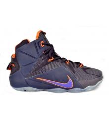 Баскетбольные кроссовки Nike Air Jordan 2015 Dark Blue/Orange